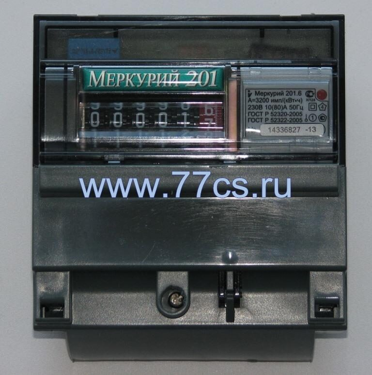 Меркурий 201 и его модификации