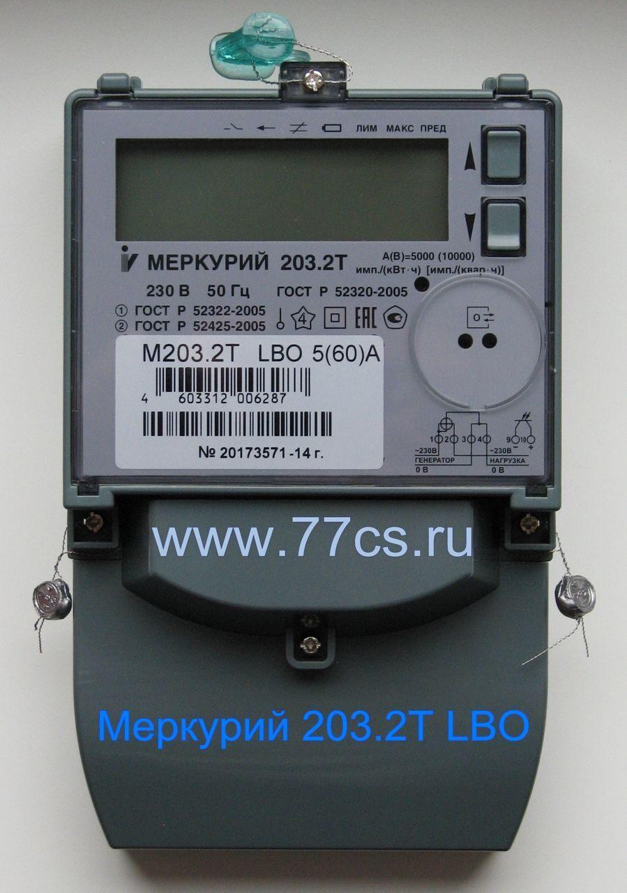 Счетчик меркурий 203 2 т инструкция