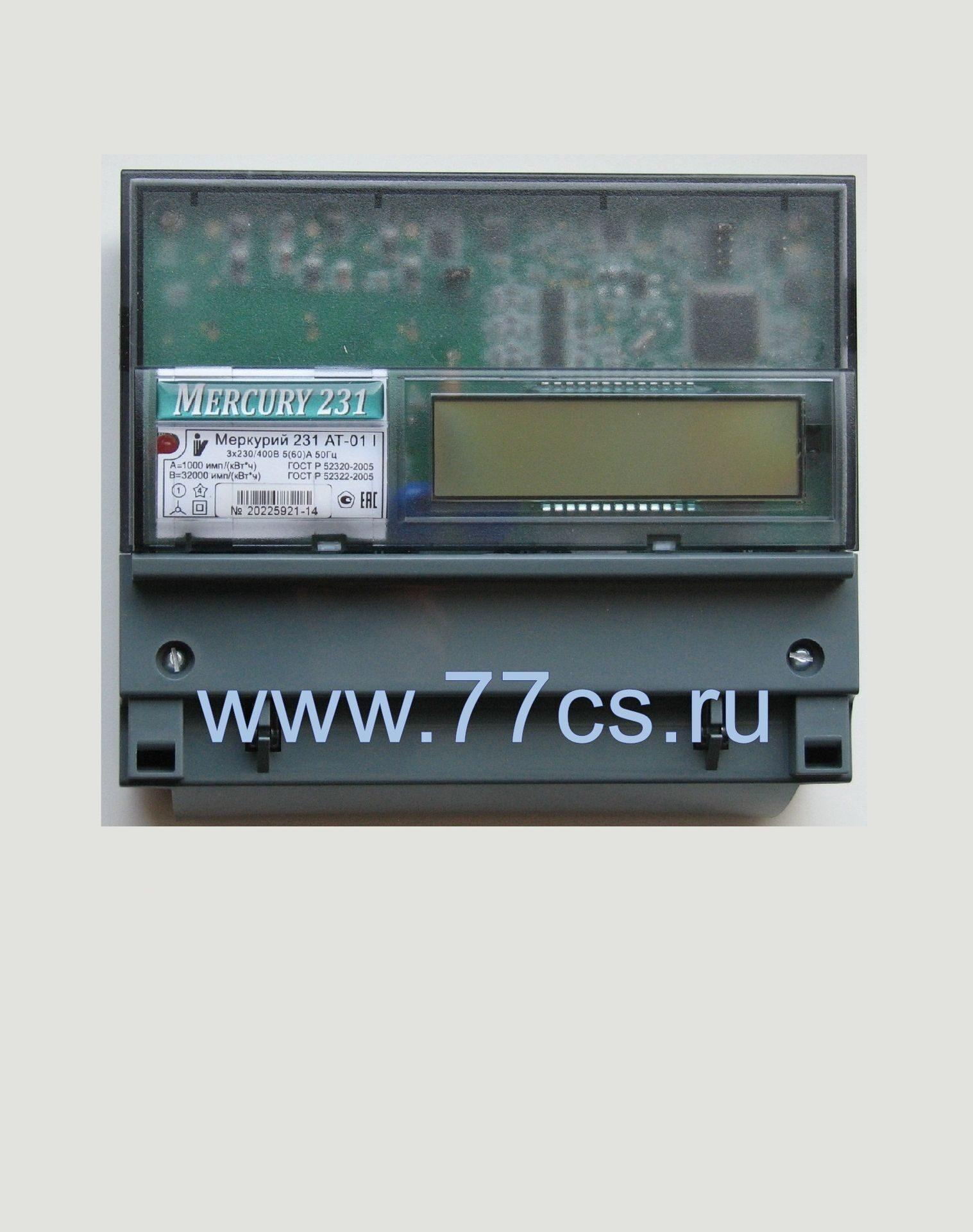 электронный счётчик меркурий 202 схема