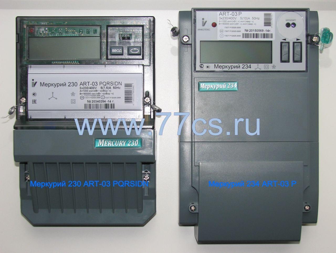 схема подключения счетчика mercury 230 03art