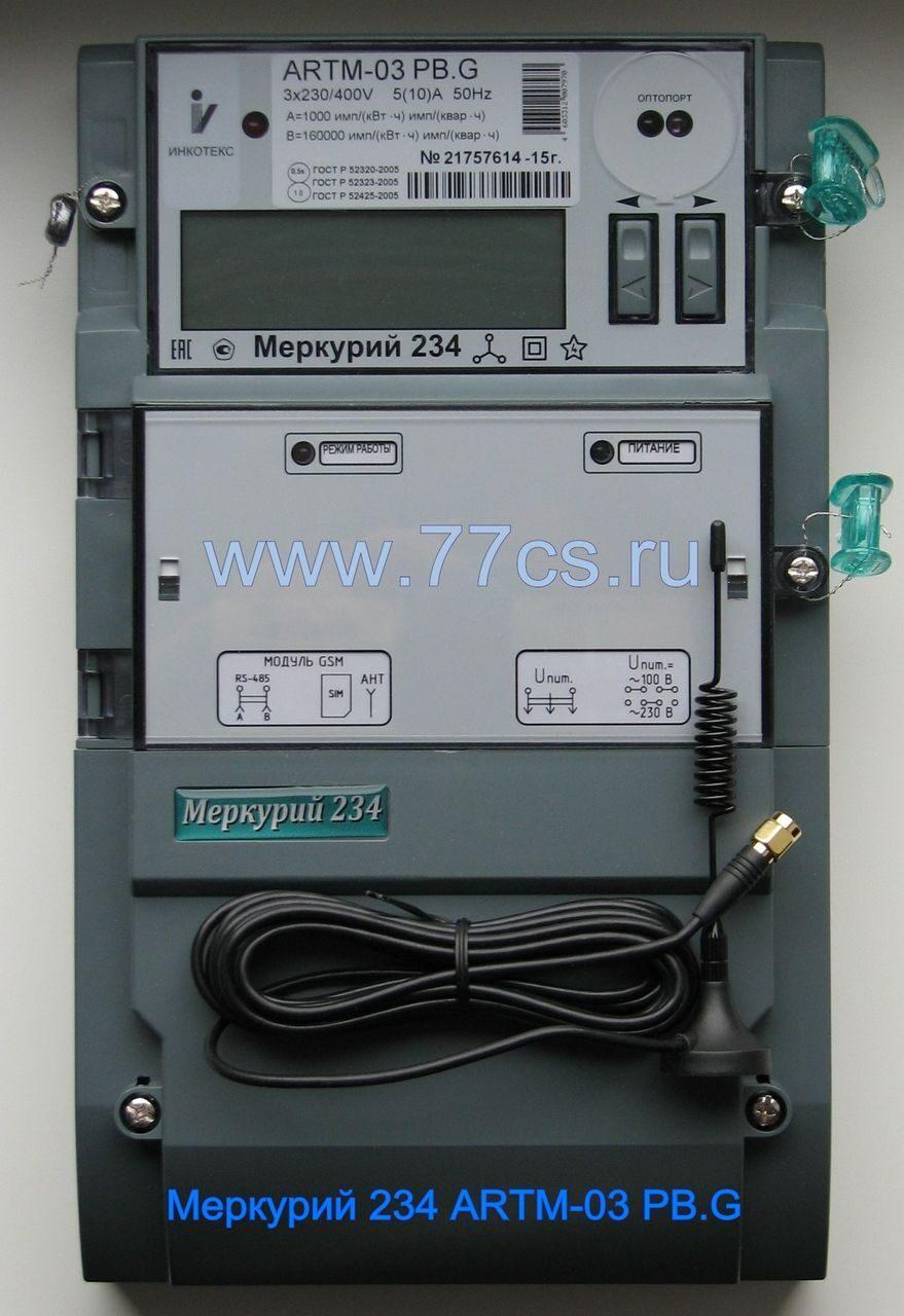 счетчик меркурий 230 art-03 схема подключения