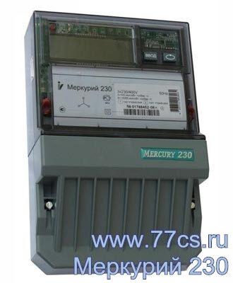 Меркурий 230 АRT-03 PQRSIDN