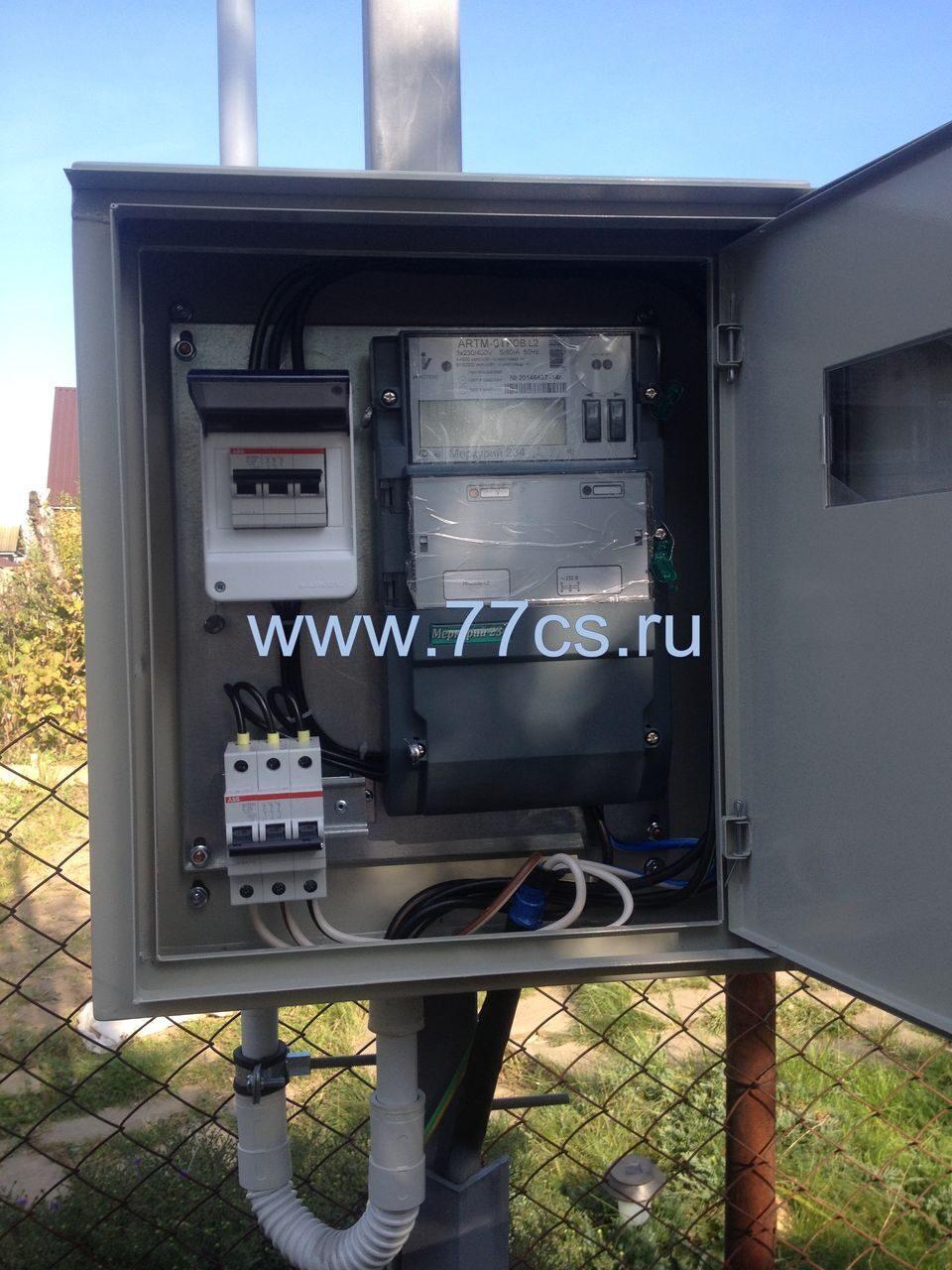 Шкаф электрический уличный для частного дома