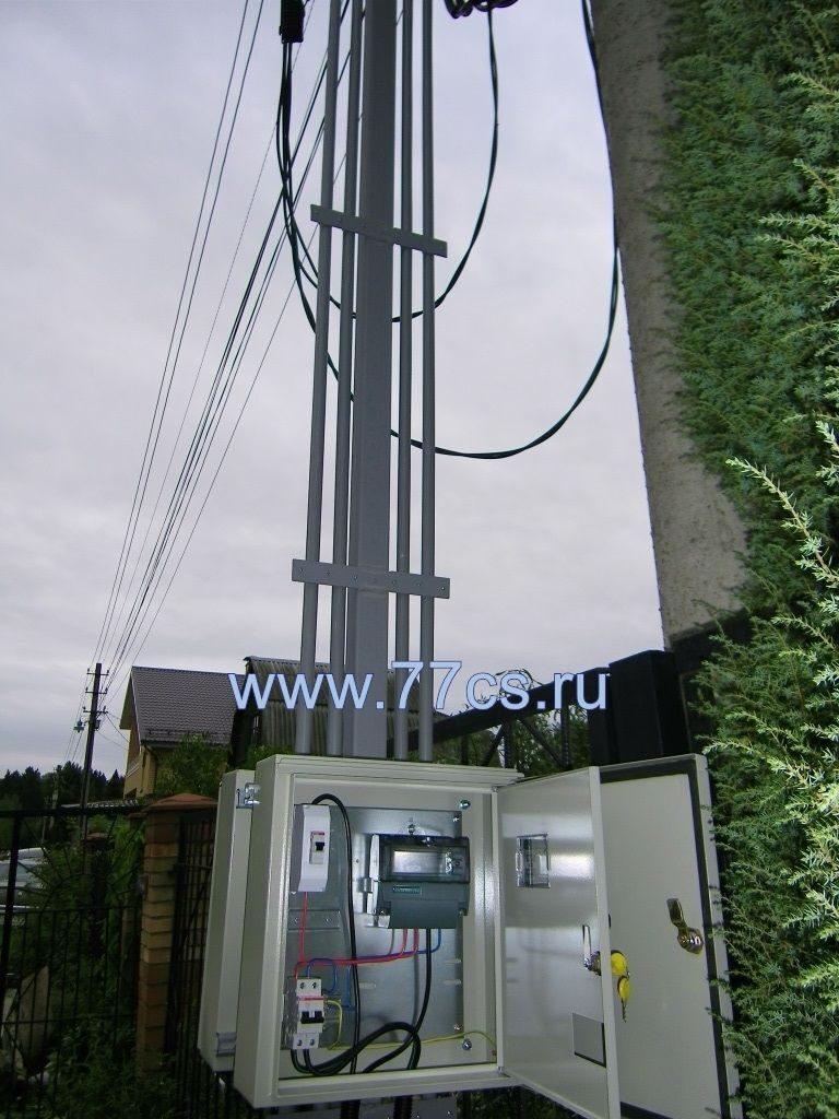 Подключение электричества в снт московской области Получение документов на электроснабжение в Воловья улица