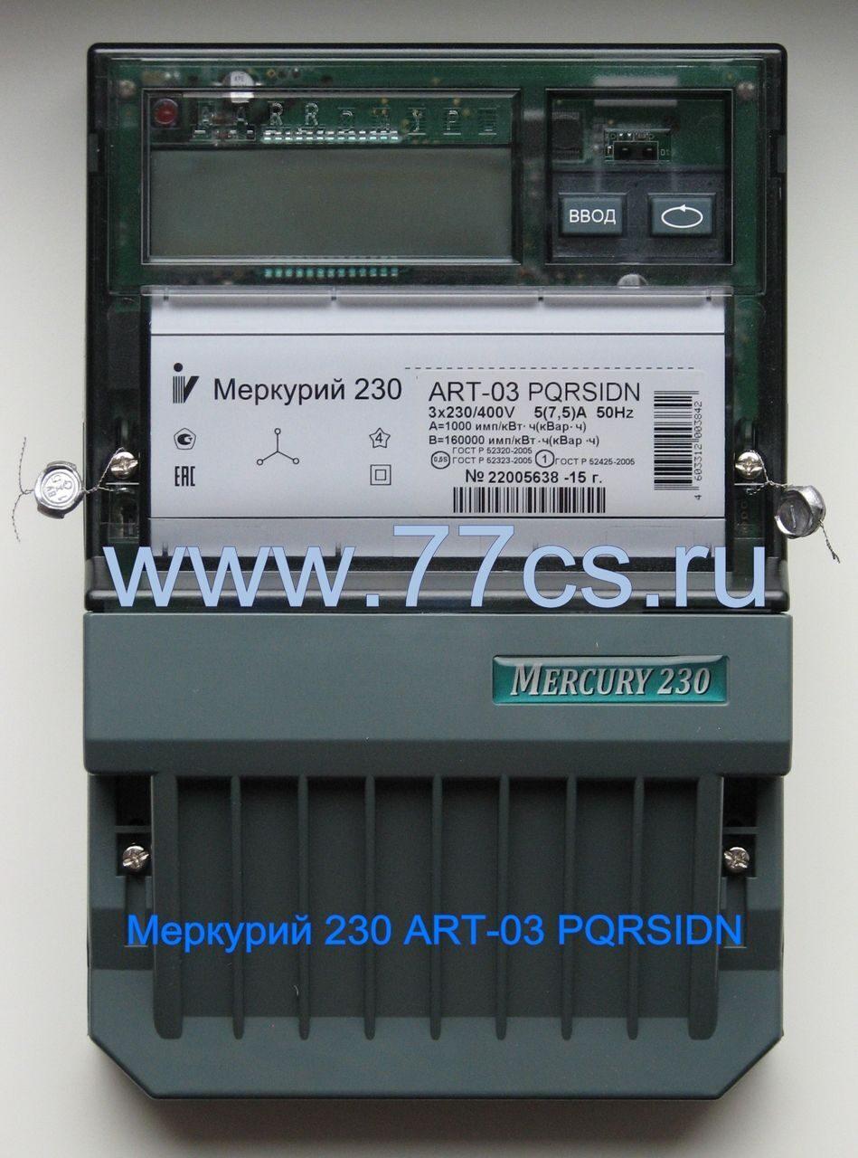 03 меркурий 230 pqrsidn инструкция art